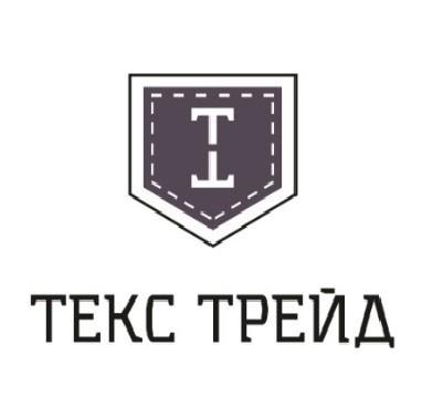 ТЕКС ТРЕЙД